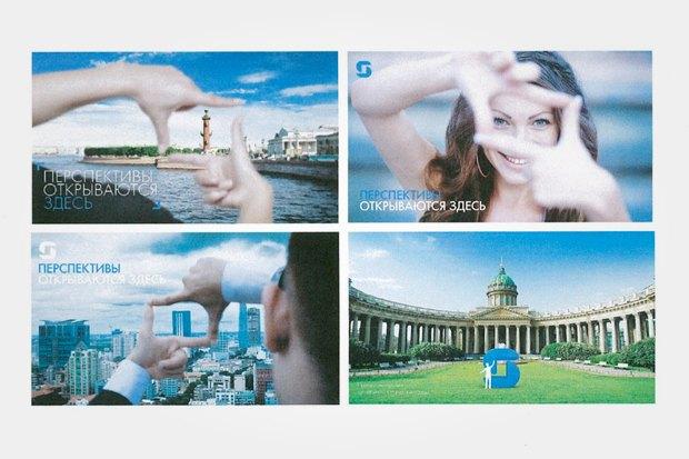 Денежный знак: 5 инвестиционных брендов Петербурга. Изображение № 4.