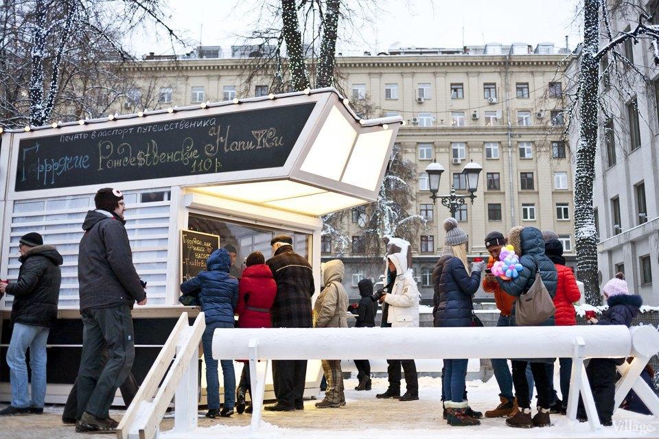 Фоторепортаж: Новогодние ярмарки в центре Москвы. Изображение № 11.