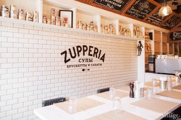 Новое место: Кафе Zupperia. Изображение № 7.