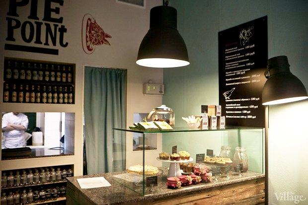 Новое место: Кафе Pie Point. Изображение № 5.
