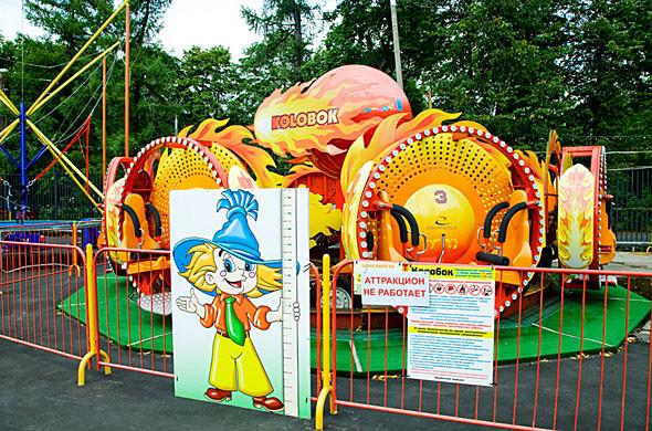 Карусель-карусель: 6 московских парков аттракционов. Изображение № 88.