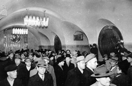 Киевскому метро исполнилось 52 года. Зображення № 13.