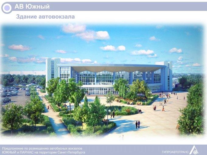 «Пассажиравтотранс» представил проекты автовокзалов у«Парнаса» и«Купчино» . Изображение № 1.