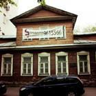 Изображение 11. В зоне риска: Дом Нирнзее на Садовнической улице.. Изображение № 10.