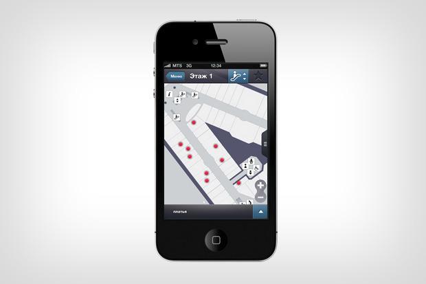 Как на ладони: 12 iPhone-приложений для Петербурга. Изображение № 27.