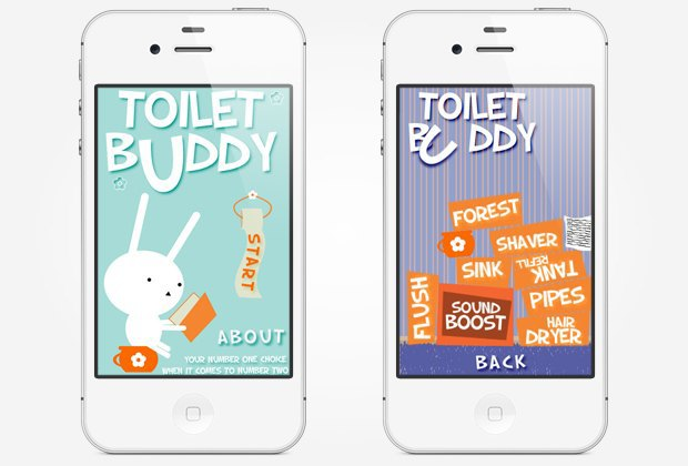 Смывайся: 7 незаменимых туалетных приложений. Изображение № 10.