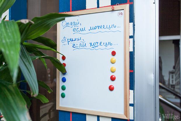 Эксперимент The Village: Работают ли в Киеве подвешенные услуги. Зображення № 6.