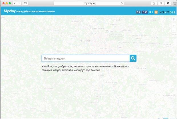 В Москве заработал сервис для поиска удобного пути отвагона метро донужного адреса. Изображение № 1.