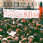 Как организовать собственный пикет, митинг и шествие. Изображение №33.