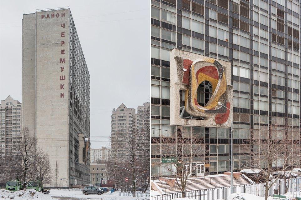 Пять причин, почему ЮЗАО — самый интересный район Москвы. Изображение № 13.
