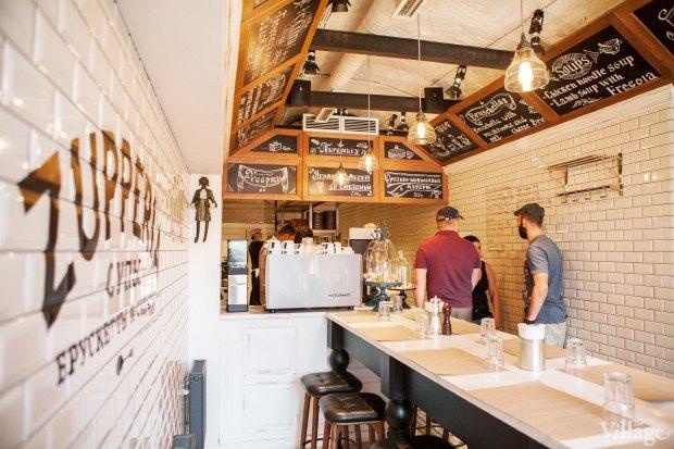 Новое место: Кафе Zupperia. Изображение № 4.