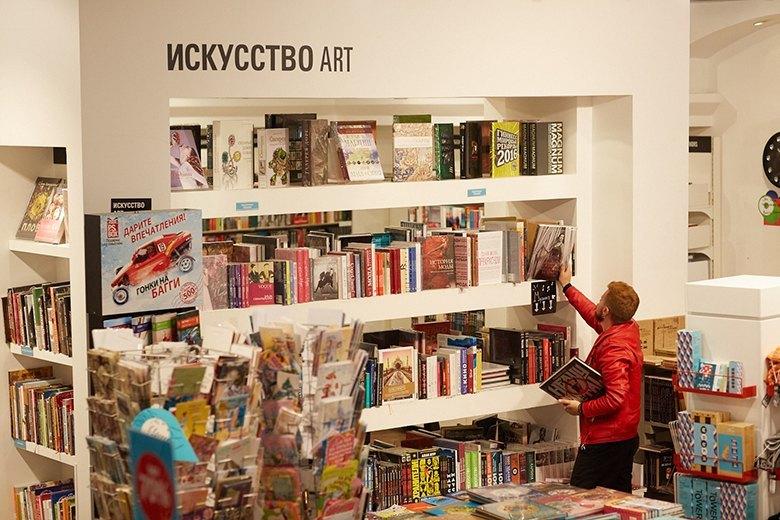 Успеть всё купить: Как не потеряться в торговом центре . Изображение № 13.