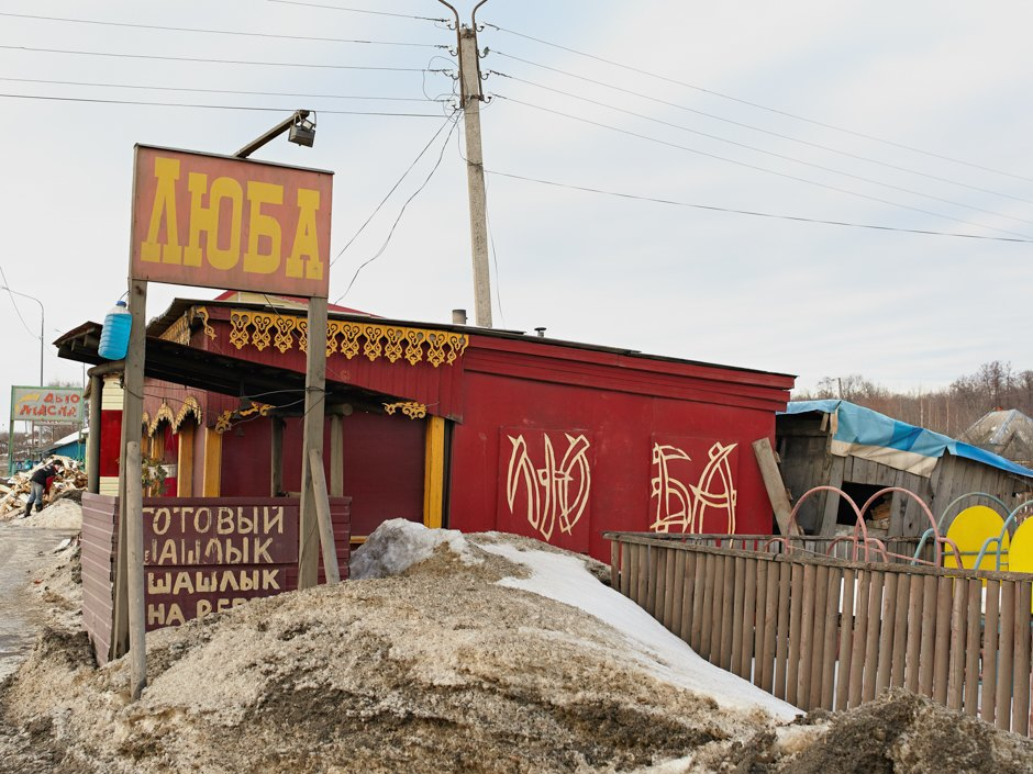 Как вмордовском лесу  живёт кулинарная  столица России. Изображение № 7.