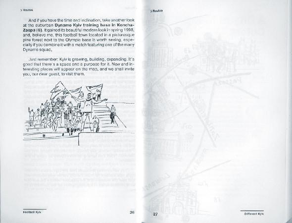 В Киеве создали альтернативный рисованный путеводитель . Зображення № 9.