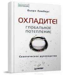 Какие книги можно найти вбуккроссинге. Зображення № 1.