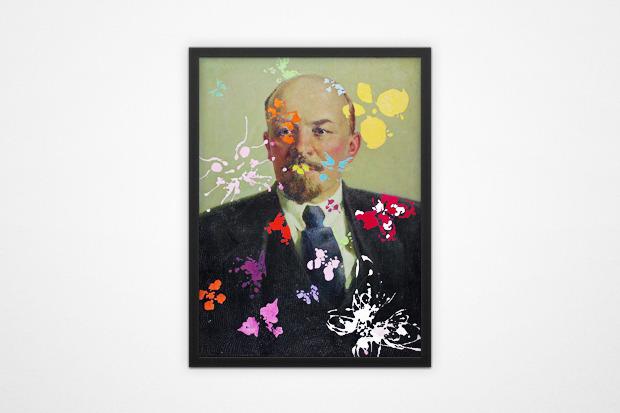 Новый Ленин: В Киеве выставят 50 современных портретов вождя. Зображення № 1.