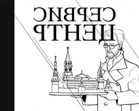 Митинги «За честные выборы»: Видео, фото, онлайн-трансляция и мнения участников. Изображение № 8.