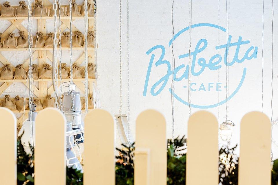 Кафе Babetta. Изображение № 2.