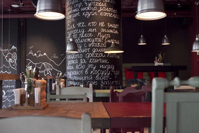 На «Молодёжной» открылось кафе «Хачапури» . Изображение № 5.