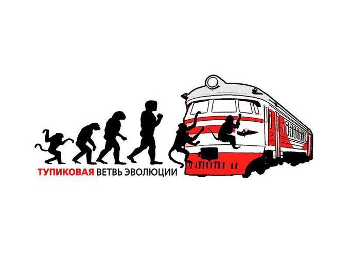 Карикатуры на нарушителей правил поведения на железной дороге . Изображение № 1.
