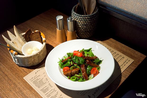 Тайский салат с говядиной — 350 рублей. Изображение №23.