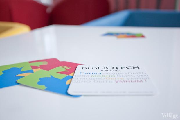 Новое место (Киев): Smart cafe BiblioTech. Зображення № 4.