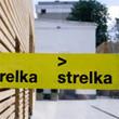 «Стрелка» вывезет лучших архитекторов на окраины Москвы. Изображение № 2.