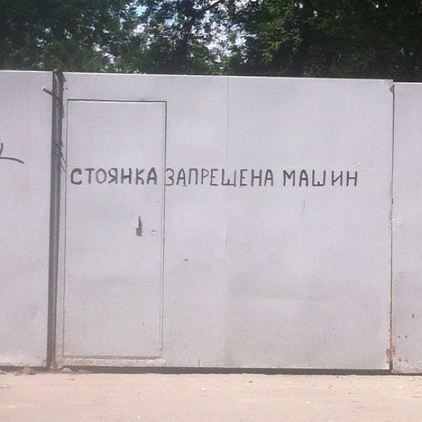 vasilyesmanov. Изображение № 9.
