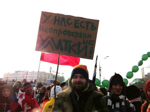Онлайн-трансляция: Шествие и митинг «За честные выборы». Изображение № 20.
