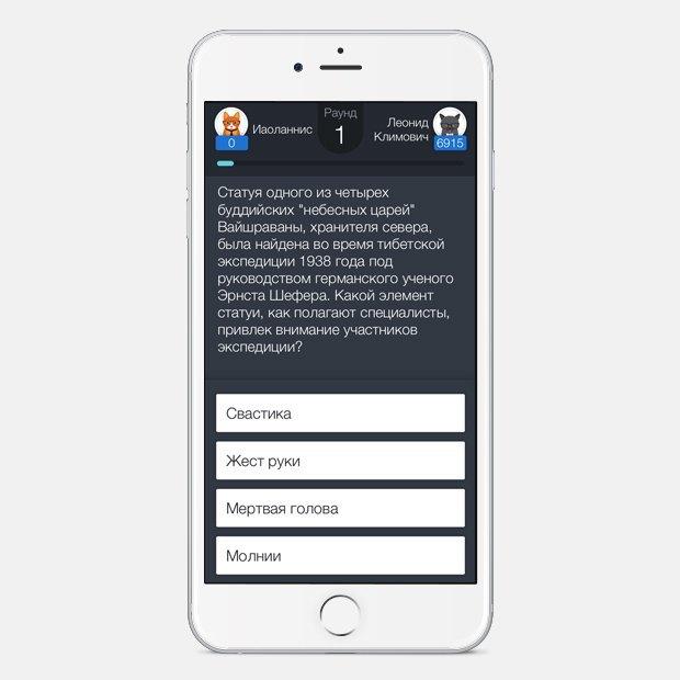 Mail.Ru Group запустила официальную мобильную версию игры «Что? Где? Когда?»