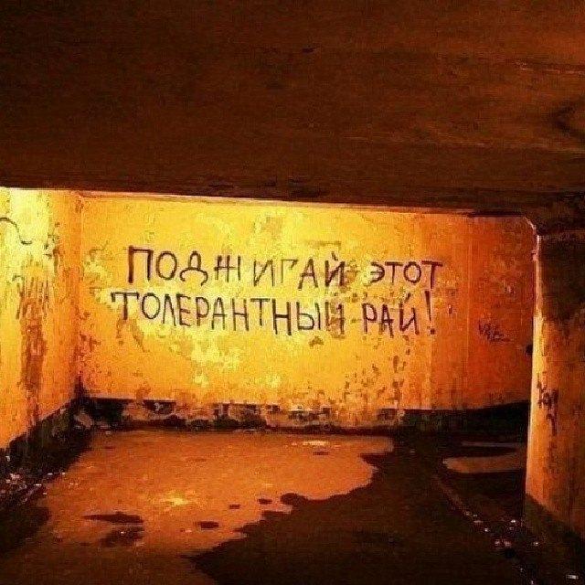 taganka_cockney. Изображение № 30.