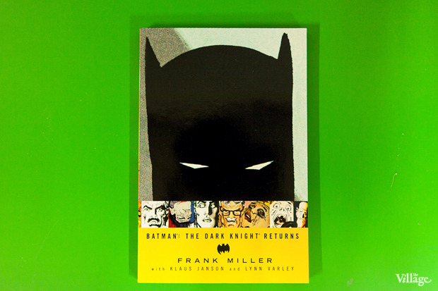 Batman: The Dark Knight Returns — 980 рублей. Изображение № 18.