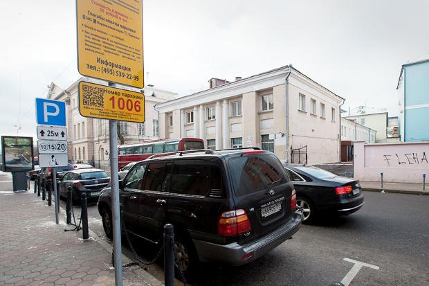 В центре Москвы заработала первая платная парковка. Изображение №8.