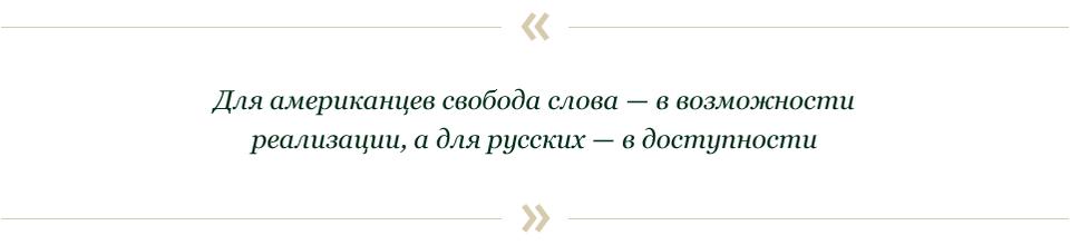 Василий Эсманов и Максим Кашулинский: Что творится с медиа?. Изображение № 26.