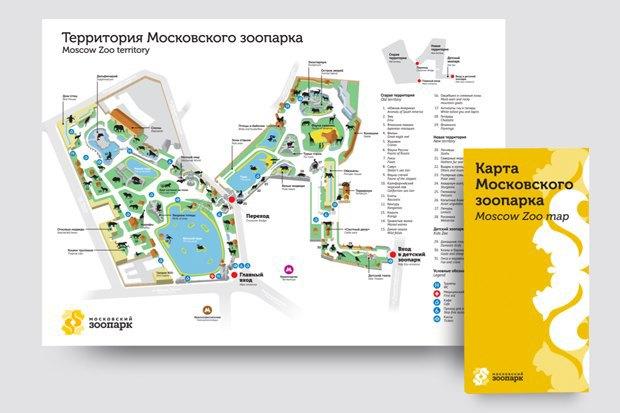Новый фирменный стиль московского зоопарка. Изображение № 7.