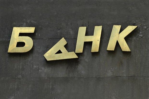 Обмен санкциями между Россией и Западом, отзыв лицензий у банков и капризы московской погоды. Изображение № 1.