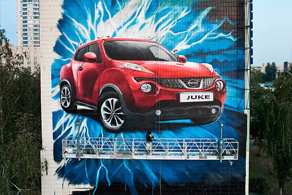 В Киеве появились граффити площадью в 336 кв. м. Зображення № 12.