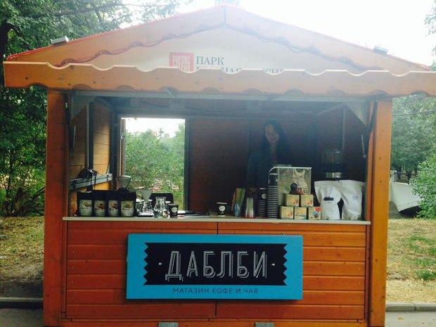 В Москве открылись ещё две кофейни DoubleB. Изображение № 1.