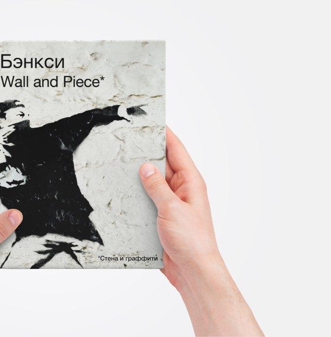 Возвращение «Секретных материалов», «Лобстер» вкинотеатрах и новый альбом Рианны. Изображение № 4.