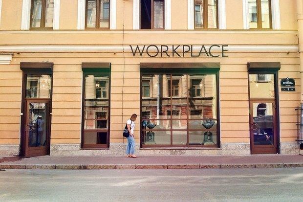 Рядом состанцией «Технологический институт» открыли рабочее пространство для репетиторов. Изображение № 1.