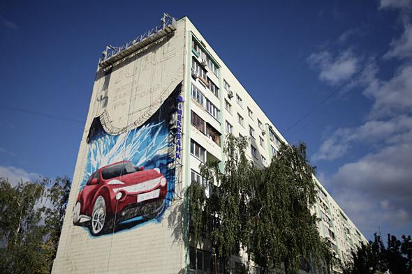 В Киеве появились граффити площадью в 336 кв. м. Зображення № 9.