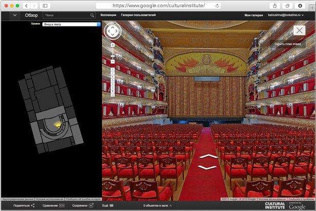 Большой театр запускает виртуальные 3D-экскурсии и цифровые выставки. Изображение № 1.