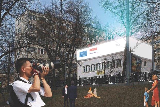 Проект Антона Иванова. Изображение № 3.