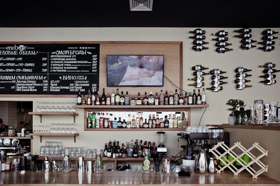 Ресторан скандинавской кухни Enebaer. Изображение № 10.