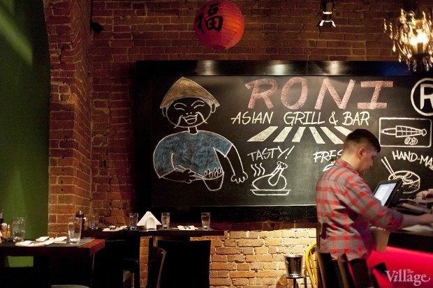 Мария Хейворд о ресторане Roni. Изображение № 7.