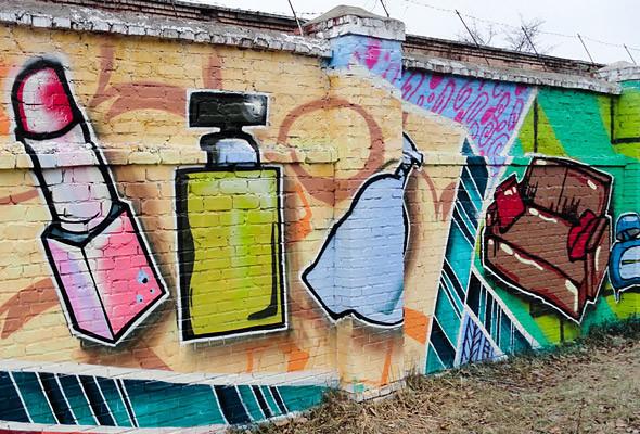 В Киеве появились граффити рекордных размеров. Изображение № 12.
