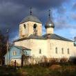 Московские катки теперь освящают. Изображение № 1.