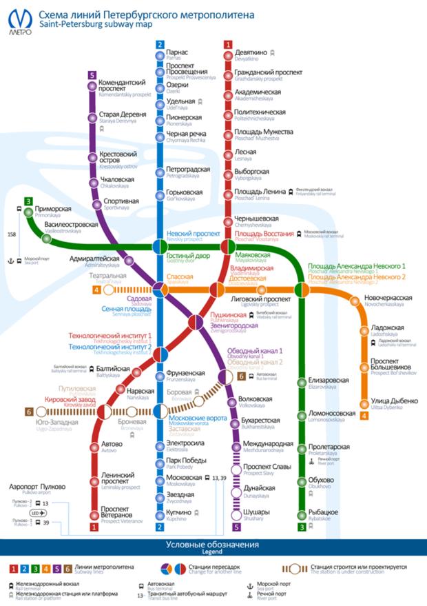 Новая схема метро Официальная