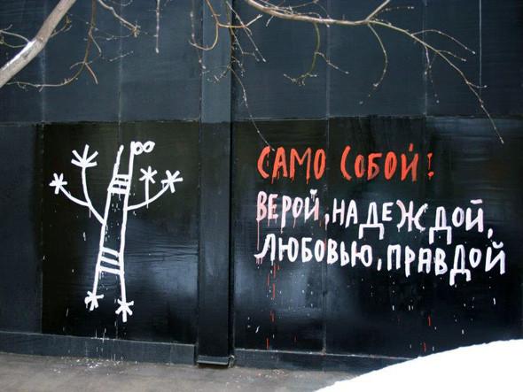Прямая речь: Художник Кирилл Кто о защите городской среды. Изображение № 39.