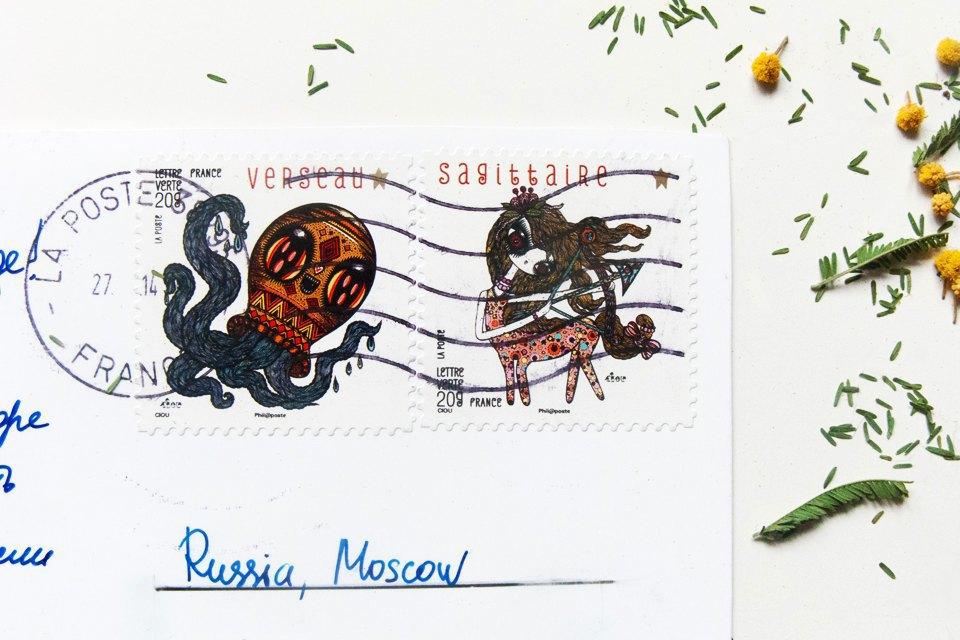 Стала ли «Почта России» работать быстрее. Изображение № 6.